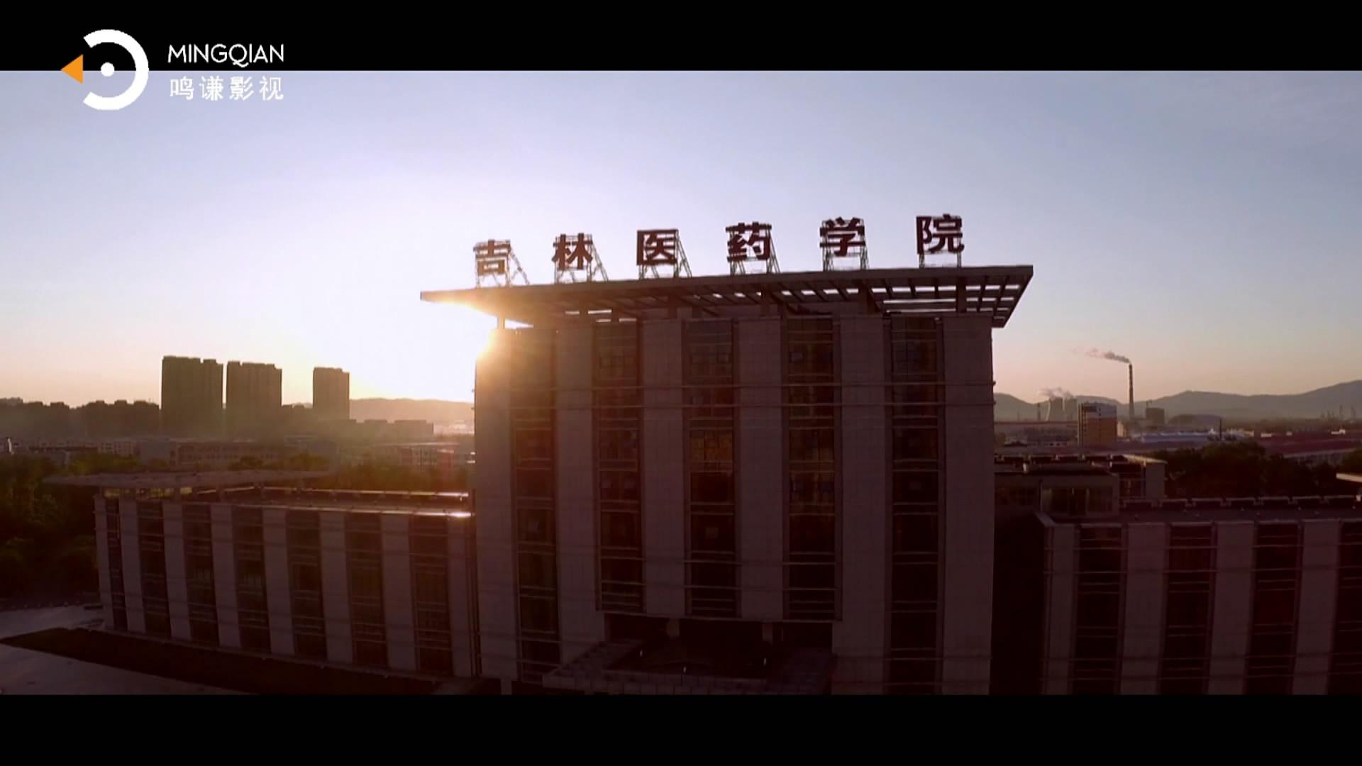 学校外景宣传片