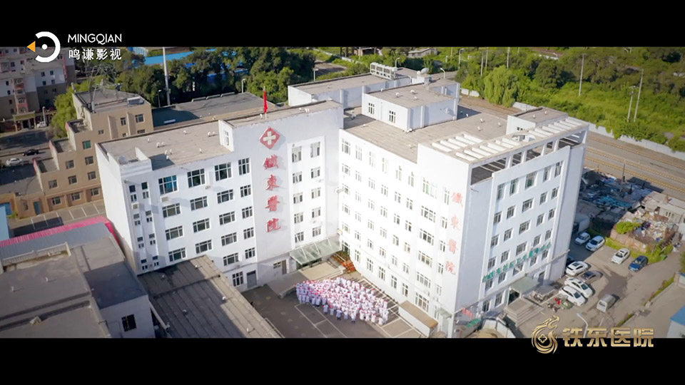 医院—— 一镜到底